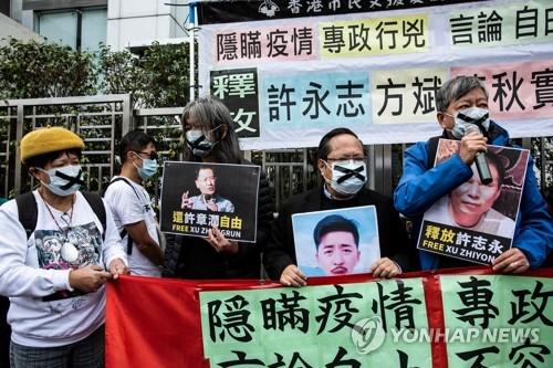 홍콩 친중파 진영, '국가보안법' 추진 온라인 서명운동
