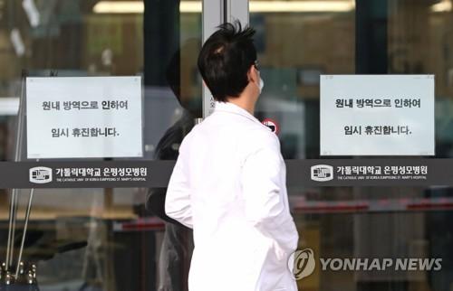 은평성모병원 이송요원 1명 코로나19 확진…외래 진료 중단