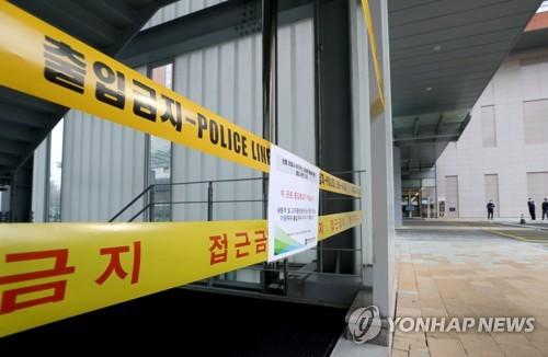 '병원 내 감염' 서울 은평성모병원 응급실·외래진료 폐쇄