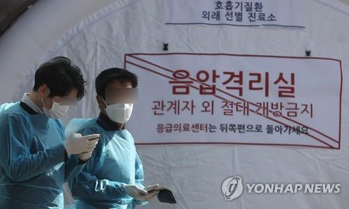 코로나 19에 폐쇄된 한마음창원병원…내주부터 진료 정상화