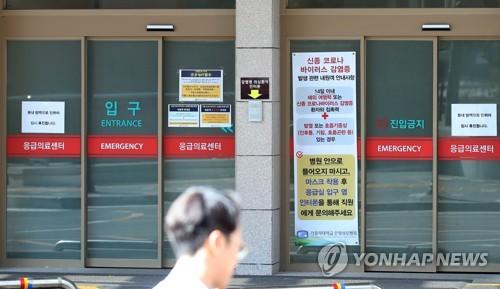 서울 은평성모병원 확진자 5명으로 늘어(종합)