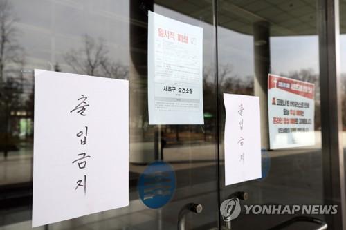 교총 회장 확진에 인천 사립학교 관계자 31명 자가격리