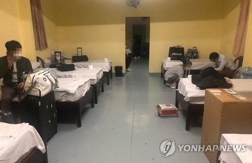 '한국인 입국제한 더는 안돼'…외교부, 주한외교단에 설명회