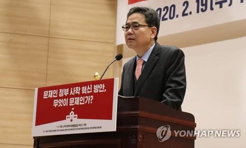 황교안·심재철·전희경·곽상도·송언석, 코로나19 '음성'(종합)