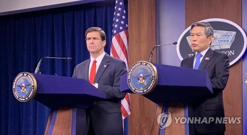 '한국인 인건비부터 해결'…방위비 단계적 협상여부 주목
