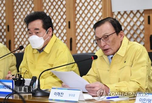 '코로나 블랙홀' 빠진 D-50일 총선정국…여야, 선거전략 고심(종합)