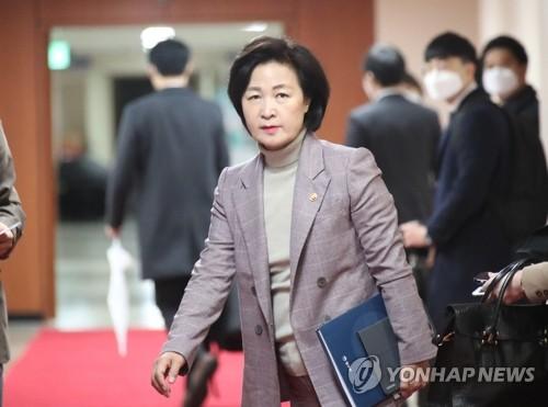 """추미애 """"코로나19 관련 범죄 철저히 수사하라"""""""
