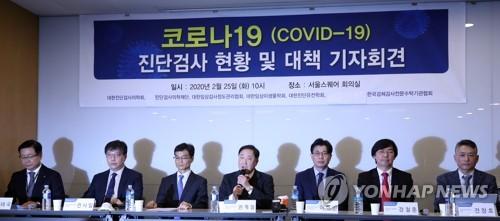 """코로나19 검사물량 '포화'…""""신천지 조사, 대구·유증상 우선"""""""