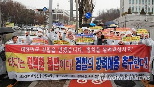 """검찰 '타다' 1심 무죄 판결에 항소…""""공소심의위 열어 결정"""""""