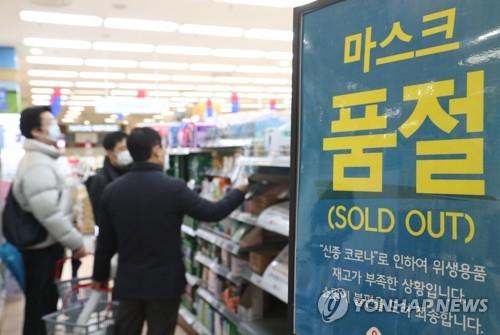 """""""우체국 쇼핑서 마스크 판다…1인당 1세트 구매 가능"""""""