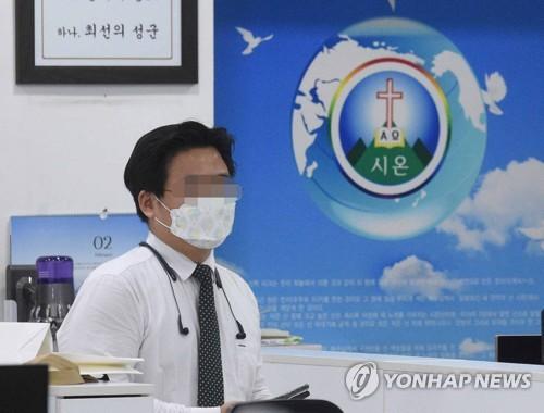 """방역당국 """"21만 신천지신도, 열·기침 없어도 외출 자제해달라"""""""