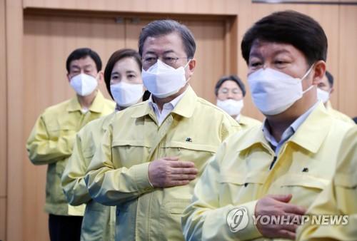 """대구行 문대통령 """"특별재난지역만으로 불충분…금주내로 변곡점"""""""
