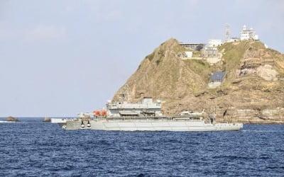 """""""부질없는 도발"""" 일본 지나친 행동에 결국"""
