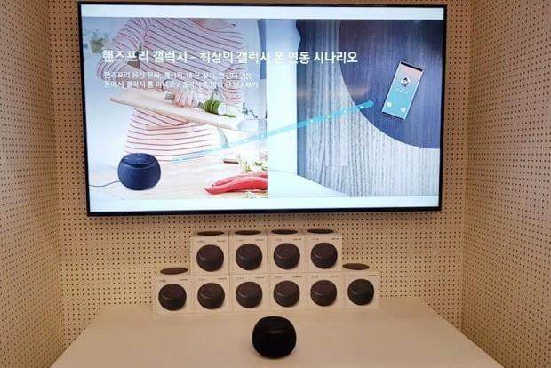 지난해 11월 21일 서울 세종대 컨벤션센터에서 전시된  '갤럭시 홈 미니'/사진=연합뉴스