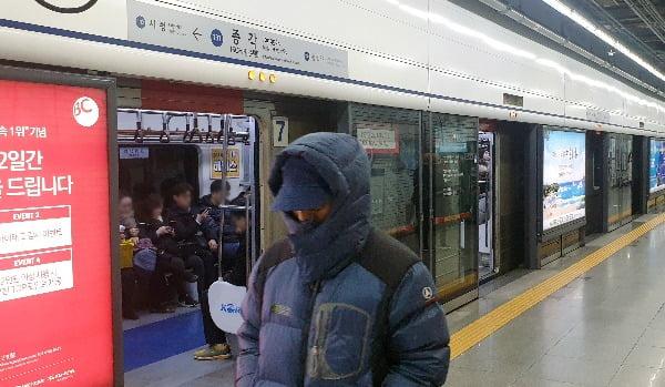 지하철 관련 이미지. 사진=연합뉴스
