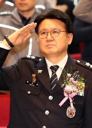 황운하 경찰인재개발원장. / 사진=연합뉴스