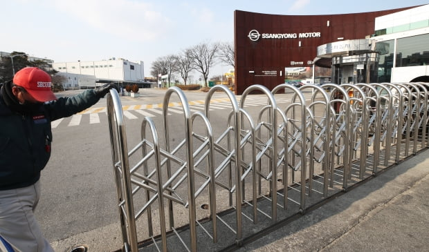 지난 4일부터 평택공장 가동을 멈춘 쌍용자동차 전경. 사진=연합뉴스