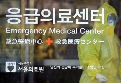 대구서 31번째 확진자 발생…61세 한국인 여성