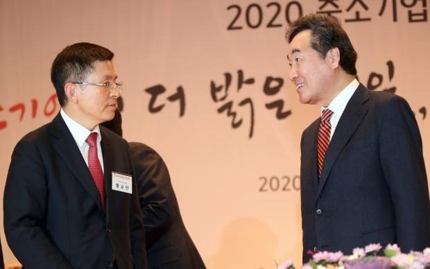 4·15 총선, 서울 종로 이낙연-황교안 빅매치 성사 (사진=연합뉴스)
