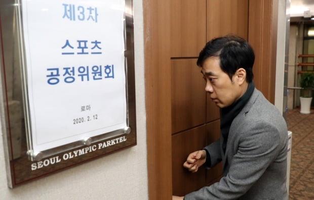 스포츠 공정위원회 출석하는 유남규 전 감독 (사진=연합뉴스)
