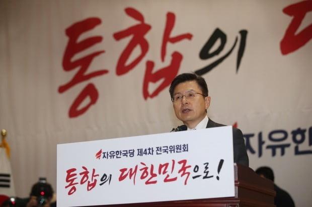 17일 공식 출범하는 미래통합당에서 당 대표를 맡는 황교안 대표./ 사진=연합뉴스