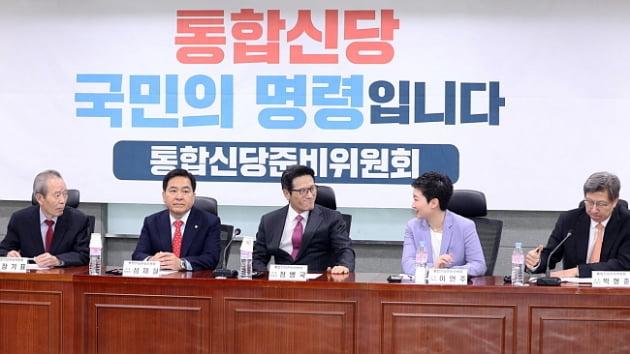 중도·보수 통합신당 명칭이 '미래통합당'으로 확정된 가운데 당 상징색은 '밀레니얼 핑크'로 결정됐다. /사진=연합뉴스