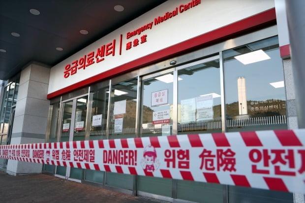 해운대 백병원 응급실 임시 폐쇄 (사진=연합뉴스)
