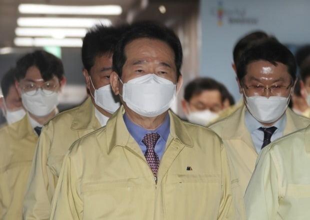 정세균 총리 대구 코로나 바이러스 관련 / 사진=연합뉴스