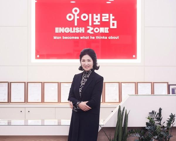 [2020 한국소비자만족지수 1위] 엄마표영어 전문 브랜드, 아이보람