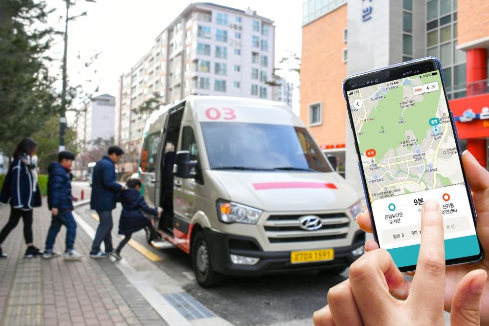 현대차, AI적용한 '셔클' 시범 서비스 운영