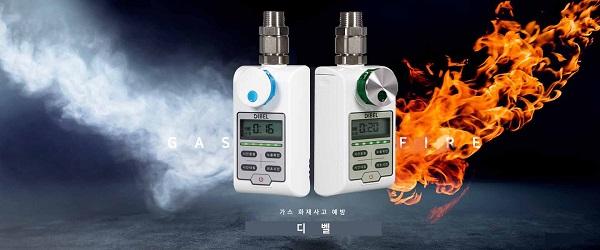 [2020 한국소비자만족지수 1위] 주방안전용품 전문 브랜드, 헤스타디벨
