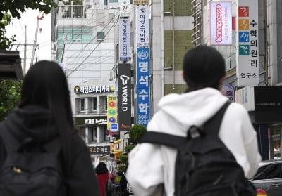초·중·고 개학, 4월 연기 유력…대치동 집값 '비상'