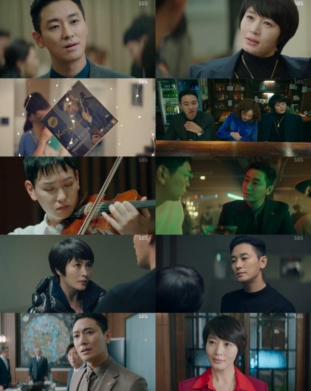 SBS 금토드라마 '하이에나' 방송화면. /사진=SBS