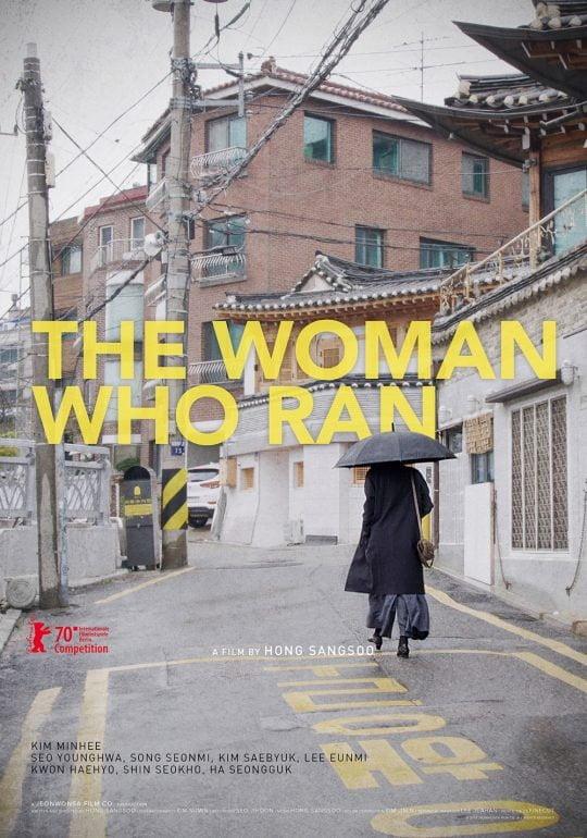 영화 '도망친 여자' 포스터. /사진제공=영화제작전원사