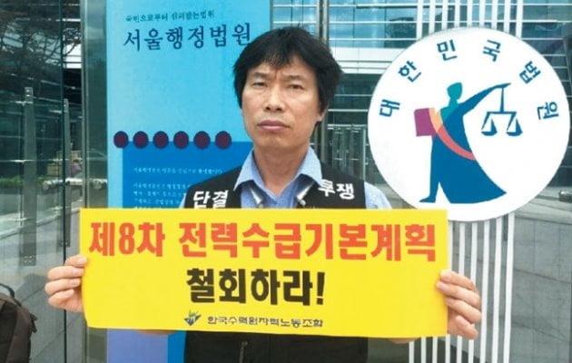 강창호 한국수력원자력 새울 원전 노조 지부장은 탈원전 정책의 부당함을 알리는 대외 활동을 지속적으로 해왔다.