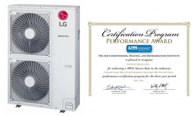퍼포먼스 어워드에 선정된 LG전자 중소형 시스템 에어컨 '멀티브이 에스'. LG전자 제공