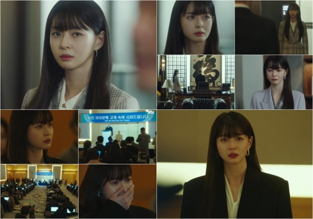 배우 권나라 / 사진 = JTBC 제공