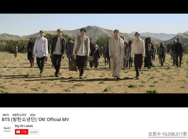 방탄소년단, 美 '빌보드200' 4연속 1위 /사진=유튜브 화면 캡처