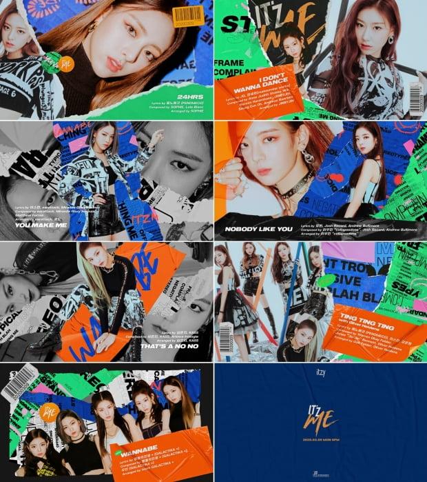 그룹 ITZY(있지) 쇼트 인스트루멘털 필름 / 사진제공=JYP엔터테인먼트