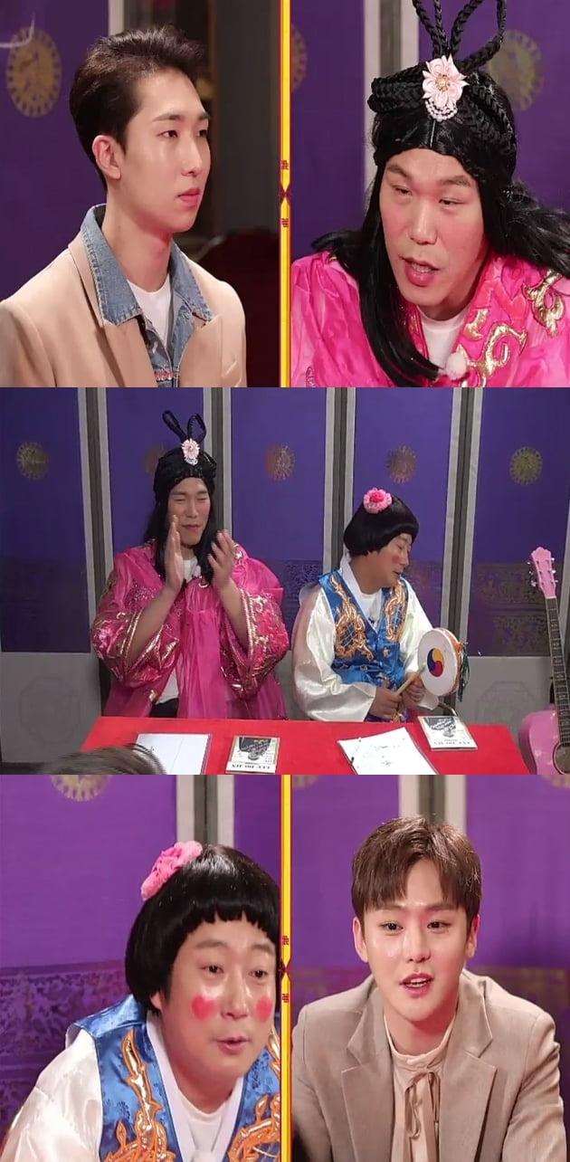 2일 방송될 '무엇이든 물어보살'/ 사진제공=KBS Joy