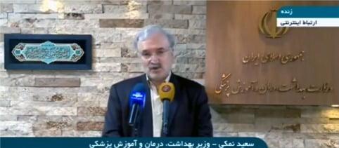 이란 보건부 당국 기자회견 모습. 타스통신