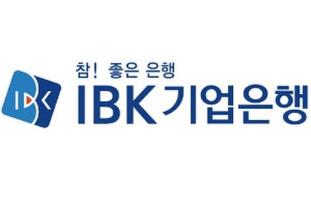 IBK기업은행, 원화-엔화 커미티드라인 증액 계약 체결