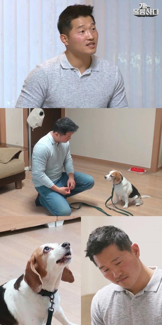 '개는 훌륭하다' 예고/ 사진제공=KBS2