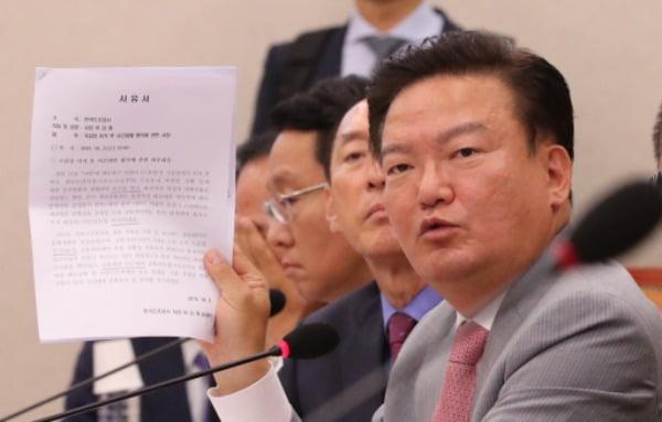 민경욱 미래통합당 의원 /사진=연합뉴스