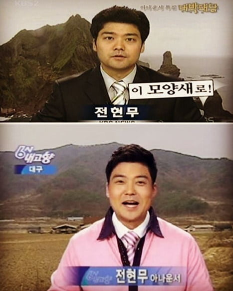 방송인 전현무 / 사진 = 전현무 인스타그램(KBS캡처)
