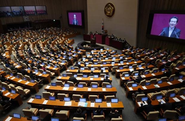가상화폐 거래소, 이젠 정부가 관리한다…'특금법' 국회 본회의 통과
