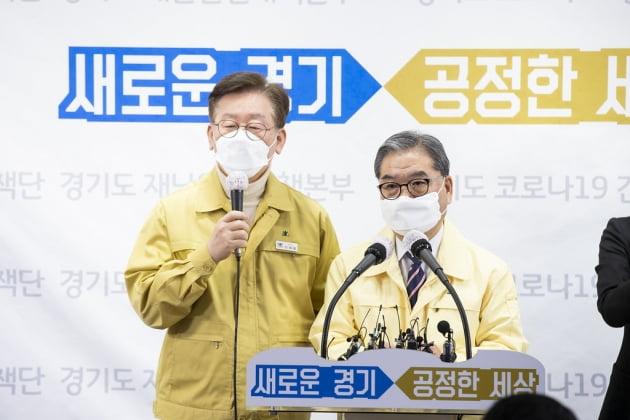 이재명 경기도지사와 이재정 경기도교육감, 도내 학원들 휴원 참여 촉구