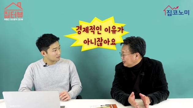 [집코노미TV] 경제 위기 안온다…폭락하면 쓸어담아라