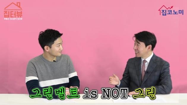 """[집코노미TV] """"이 대책 나오면 강남 집값은 끝"""""""