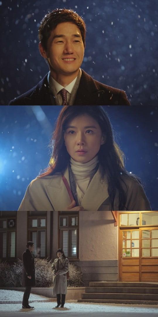 '화양연화' 유지태X이보영 /사진=tvN 제공